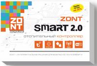 Модуль ZONT SMART 2.0