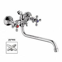 Смеситель для ванны с дл.изливом, шаровый переключатель 360 гр. (L 2220)