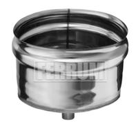Конденсатоотвод для трубы (430/0,5 мм) Ф125 внеш.