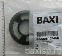 BAXI Фланец дымоотводного устройства JJJ5409450