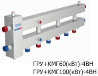 ГРУ+КМГ 60-4ВН сталь с 3-мя кронштейнами