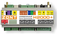 ZONT Универсальный контроллер H2000+